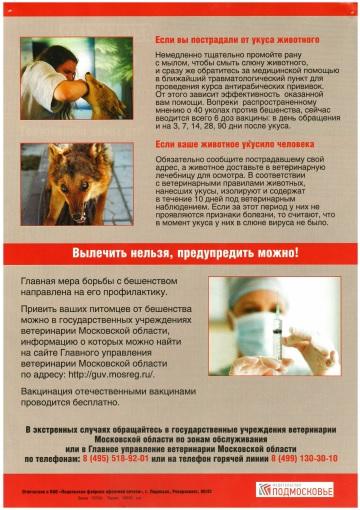Карта профилактических прививок Серпуховская медицинская книжка дешево москва
